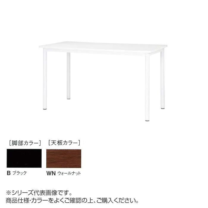 ニシキ工業 STF HIGH TABLE テーブル 脚部/ブラック・天板/ウォールナット・STF-B1290K-WN メーカ直送品  代引き不可/同梱不可