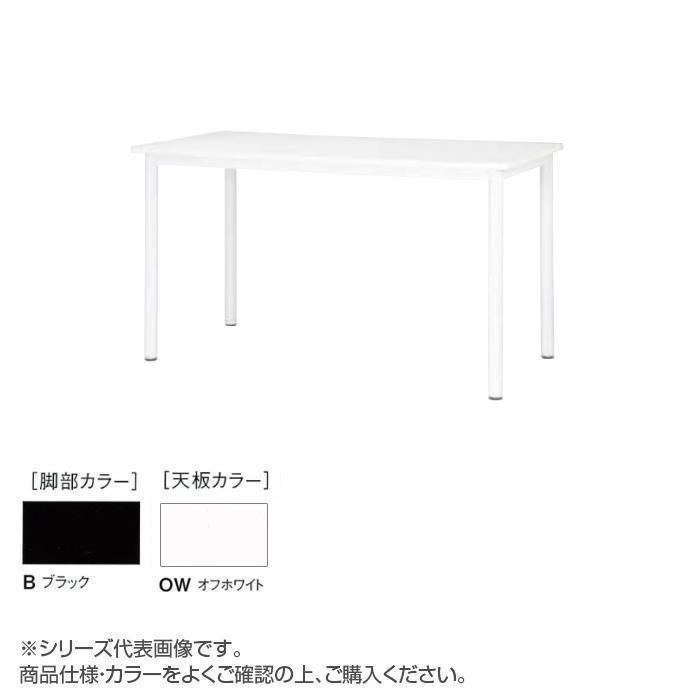 ニシキ工業 STF HIGH TABLE テーブル 脚部/ブラック・天板/オフホワイト・STF-B1290K-OW メーカ直送品  代引き不可/同梱不可