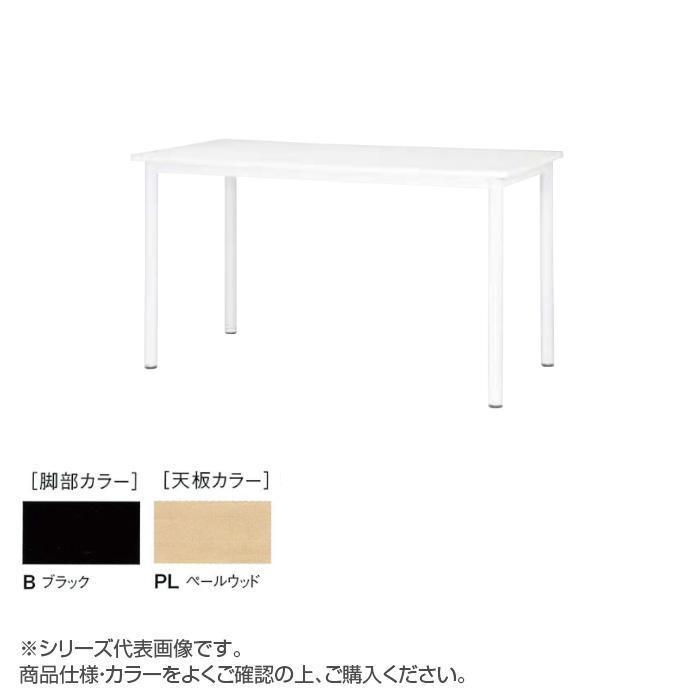 ニシキ工業 STF HIGH TABLE テーブル 脚部/ブラック・天板/ペールウッド・STF-B1575K-PL メーカ直送品  代引き不可/同梱不可