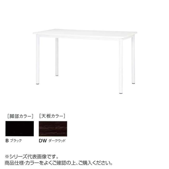 ニシキ工業 STF HIGH TABLE テーブル 脚部/ブラック・天板/ダークウッド・STF-B1590K-DW メーカ直送品  代引き不可/同梱不可