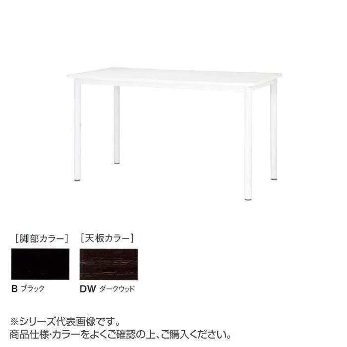 ニシキ工業 STF HIGH TABLE テーブル 脚部/ブラック・天板/ダークウッド・STF-B1890K-DW メーカ直送品  代引き不可/同梱不可