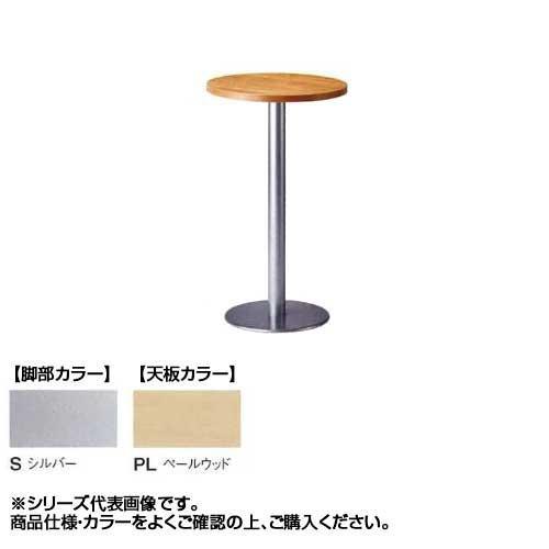 ニシキ工業 RNM AMENITY REFRESH テーブル 脚部/シルバー・天板/ペールウッド・RNM-S600R-PL メーカ直送品  代引き不可/同梱不可