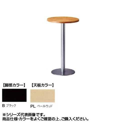 ニシキ工業 RNM AMENITY REFRESH テーブル 脚部/ブラック・天板/ペールウッド・RNM-B600R-PL メーカ直送品  代引き不可/同梱不可