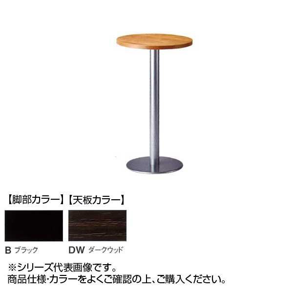 ニシキ工業 RNM AMENITY REFRESH テーブル 脚部/ブラック・天板/ダークウッド・RNM-B900R-DW メーカ直送品  代引き不可/同梱不可
