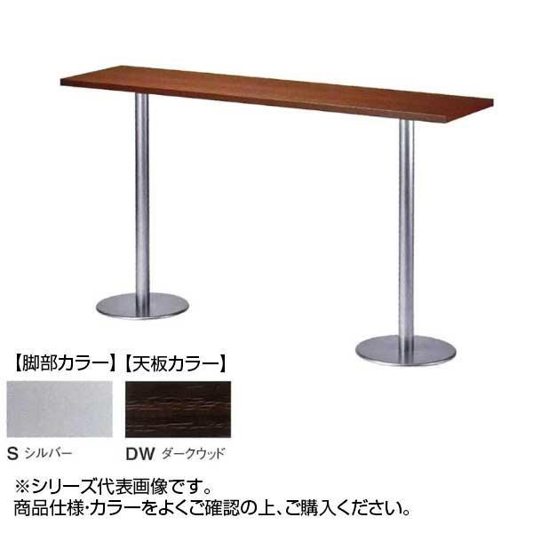 ニシキ工業 RNM AMENITY REFRESH テーブル 脚部/シルバー・天板/ダークウッド・RNM-S0606KH-DW メーカ直送品  代引き不可/同梱不可
