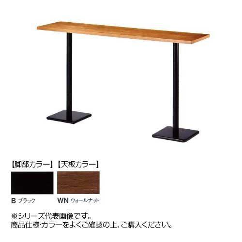 ニシキ工業 RNK AMENITY REFRESH テーブル 脚部/ブラック・天板/ウォールナット・RNK-B1845KH-WN メーカ直送品  代引き不可/同梱不可