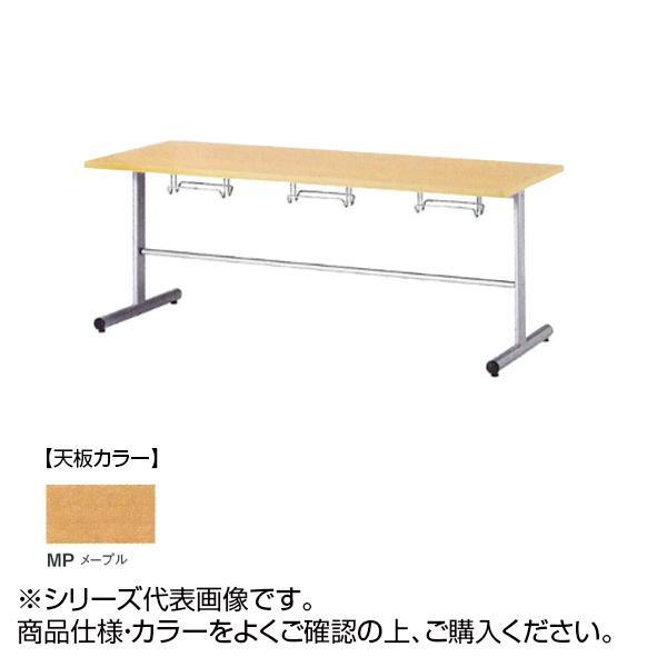 ニシキ工業 HGS AMENITY REFRESH テーブル 天板/メープル・HGS-1845-MP メーカ直送品  代引き不可/同梱不可