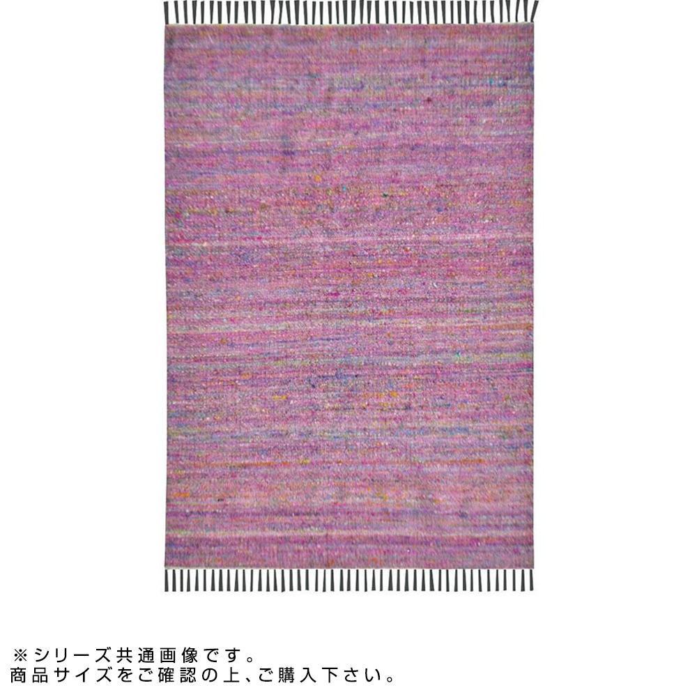 190×190cm リュエル ラグ MR0476 ピンク メーカ直送品  代引き不可/同梱不可