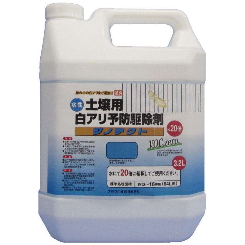 ジノテクト 水性防蟻・防虫・防腐剤(土壌用) 3.2L 代引き不可/同梱不可