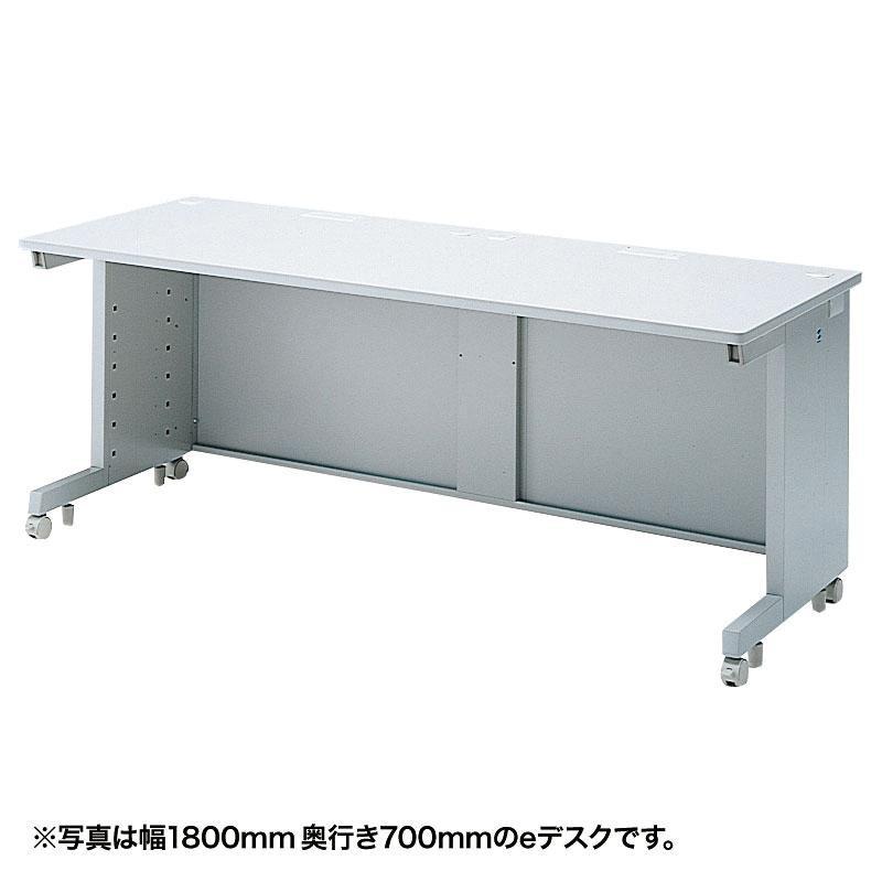 サンワサプライ eデスク(Sタイプ) ED-SK17580N メーカ直送品  代引き不可/同梱不可