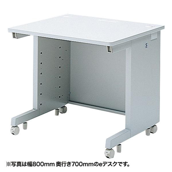 サンワサプライ eデスク(Sタイプ) ED-SK7560N メーカ直送品  代引き不可/同梱不可