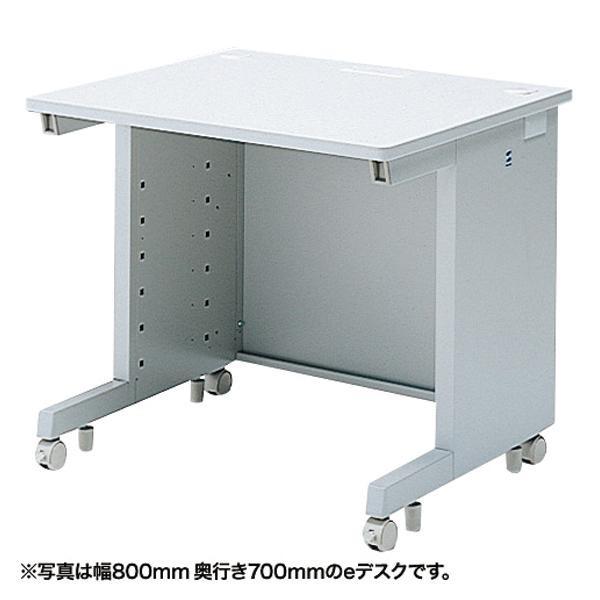 サンワサプライ eデスク(Sタイプ) ED-SK8065N メーカ直送品  代引き不可/同梱不可※2020年4月上旬入荷分予約受付中