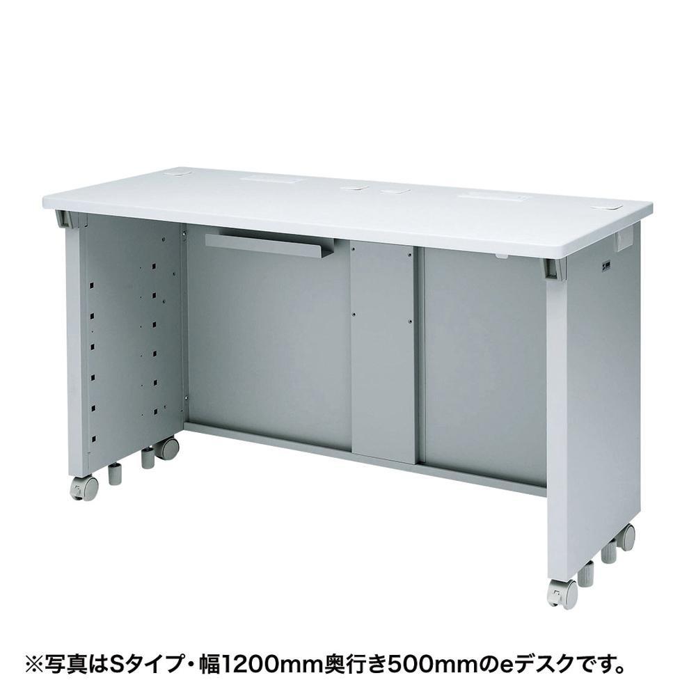 サンワサプライ eデスク(Wタイプ) ED-WK10550N メーカ直送品  代引き不可/同梱不可※2020年4月上旬入荷分予約受付中