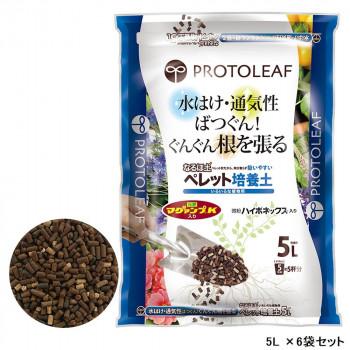 プレゼント 水はけ 日本産 通気性ばつぐん ぐんぐん根を張る ペレット培養土 5L 代引き不可 メーカ直送品 同梱不可 ×6袋セット