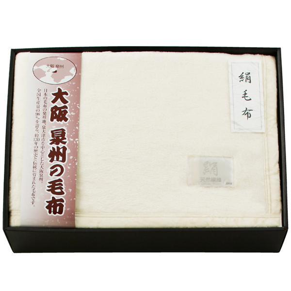 シルク毛布(毛羽部分) SNS-203 7134-043 代引き不可/同梱不可