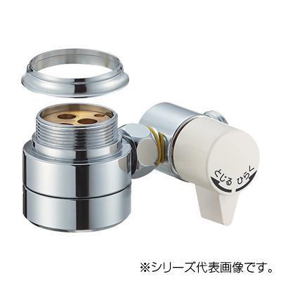 三栄 SANEI シングル混合栓用分岐アダプター B98-1D メーカ直送品  代引き不可/同梱不可