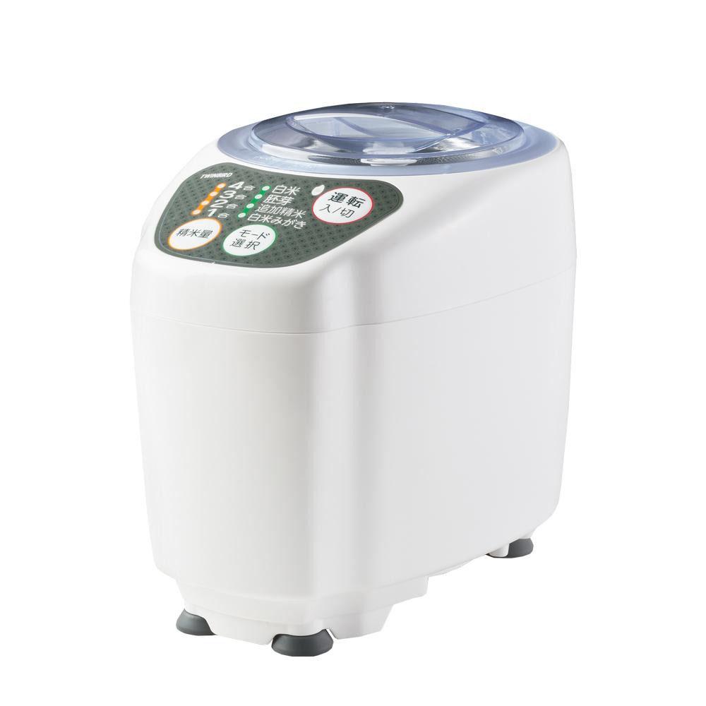 TWINBIRD ツインバード 精米御膳 コンパクト精米器 ホワイト MR-D572W 代引き不可/同梱不可