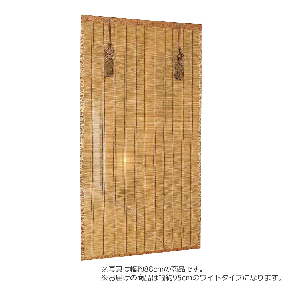 竹皮ヒゴお座敷すだれ 約幅95×長さ172cm SUT895S メーカ直送品  代引き不可/同梱不可