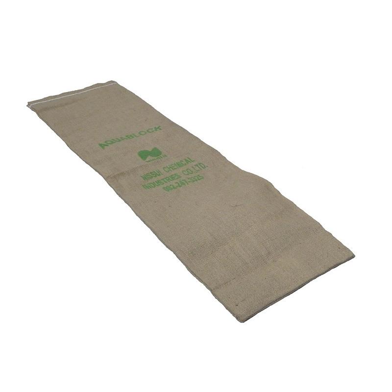 日水化学工業 防災用品 吸水性土のう 「アクアブロック」 NSDシリーズ 使い捨て版(海水・真水対応) NSD-15L 10枚入り 代引き不可/同梱不可