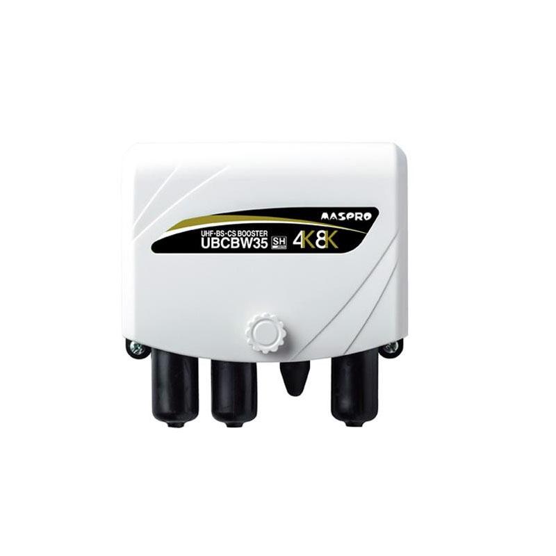 マスプロ電工 家庭用UHF・BS・CSブースター UBCBW35 メーカ直送品  代引き不可/同梱不可
