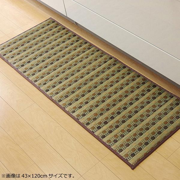 キッチンマット い草 国産 『ドロップ』 ブラウン 約60×270cm 8230680 メーカ直送品  代引き不可/同梱不可
