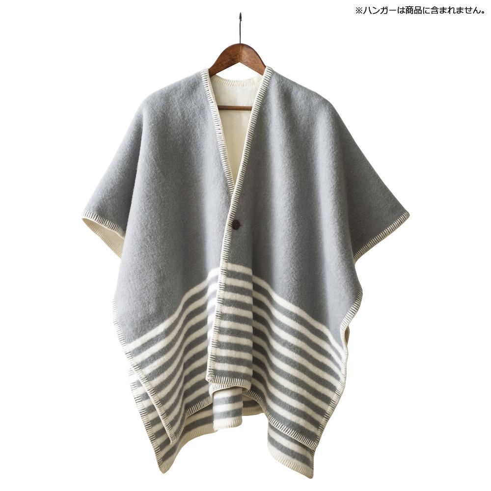 The Livin' Fabrics 泉大津産 ウェアラブルケット LF82125 グレー メーカ直送品  代引き不可/同梱不可