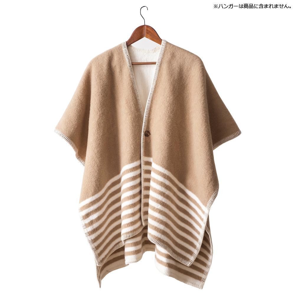 The Livin' Fabrics 泉大津産 ウェアラブルケット LF82125 ブラウン メーカ直送品  代引き不可/同梱不可