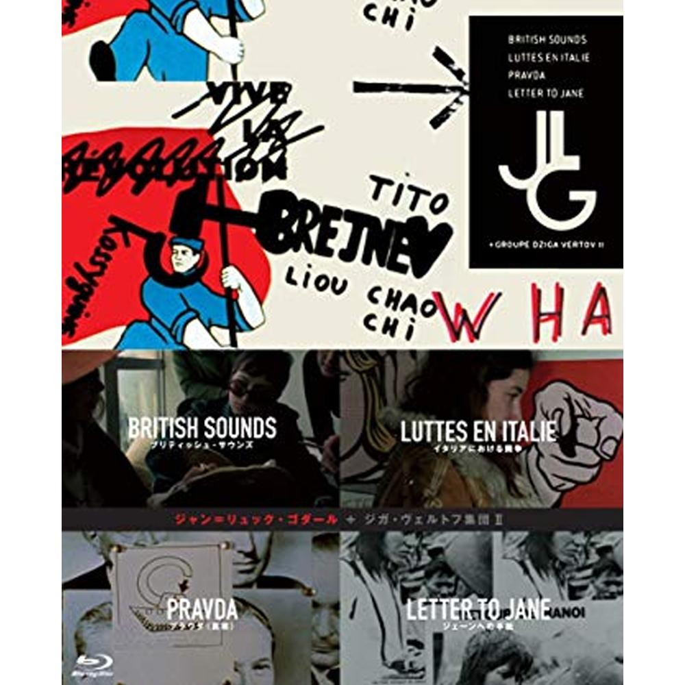 Blu-ray(ブルーレイ) ジャン・リュック・ゴダール+ジガ・ヴェルトフ集団 II Blu-ray-BOX IVBD-1075 代引き不可/同梱不可