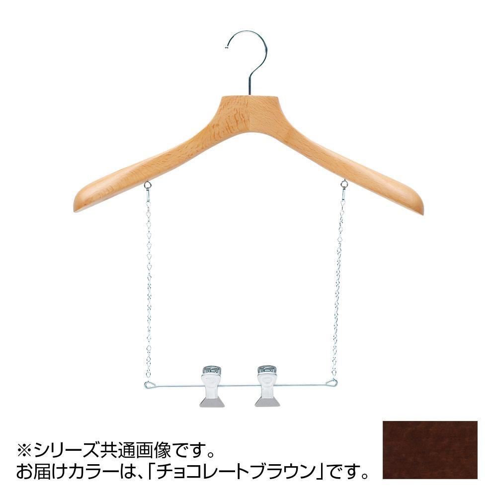 日本製 木製ハンガーメンズ用 T-5012 チョコレートブラウン 5本セット ブランコ付 肩幅42cm×肩厚4.8cm メーカ直送品  代引き不可/同梱不可
