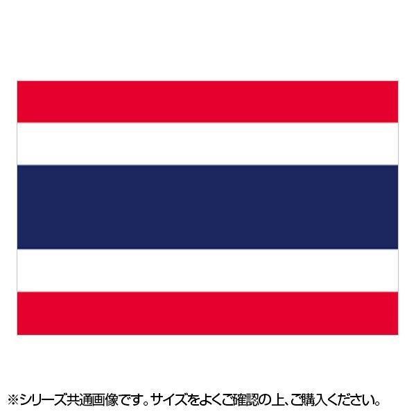 N国旗 タイ No.2 W1350×H900mm 23184 メーカ直送品  代引き不可/同梱不可