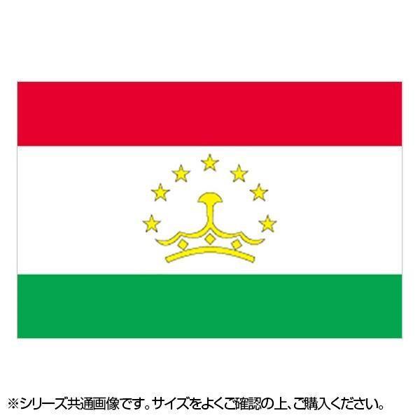 N国旗 タジキスタン No.2 W1350×H900mm 23196 メーカ直送品  代引き不可/同梱不可