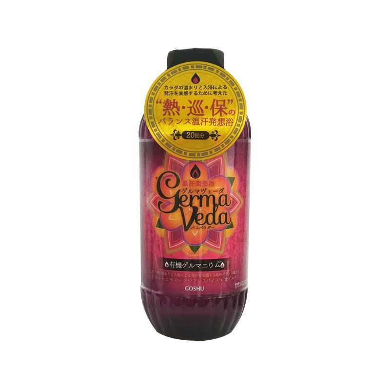 五洲薬品 入浴用化粧品 温汗発想浴 ゲルマウェーダ バスパウダー エキゾチックムスクの香り ボトル 700g×12本 メーカ直送品  代引き不可/同梱不可