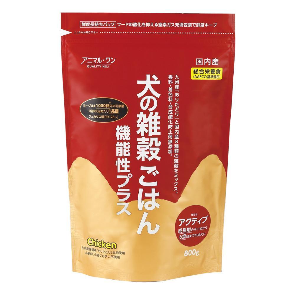 犬の雑穀ごはんアクティブ(チキン) 800g×10入 P31-300 メーカ直送品  代引き不可/同梱不可