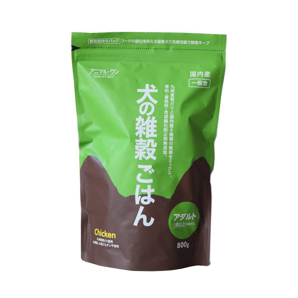 犬の雑穀ごはんアダルト(チキン) 800g×10入 P31-209 メーカ直送品  代引き不可/同梱不可