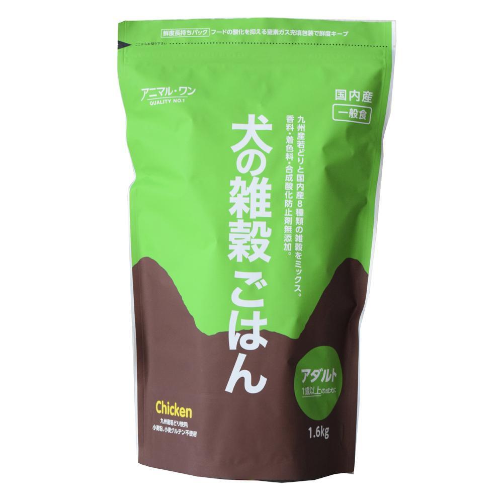 犬の雑穀ごはんアダルト(チキン) 1.6kg×6入 P31-210 メーカ直送品  代引き不可/同梱不可