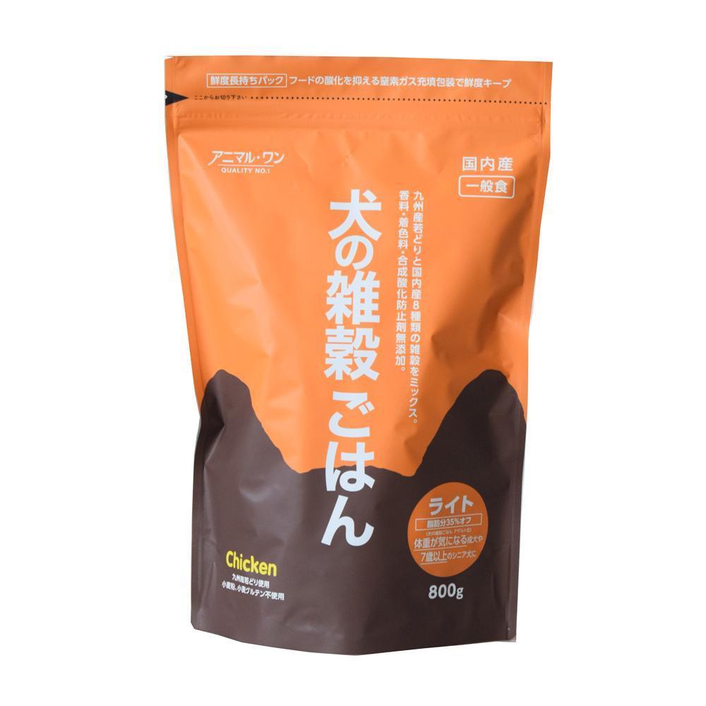 犬の雑穀ごはんライト(チキン) 800g×10入 P31-211 メーカ直送品  代引き不可/同梱不可