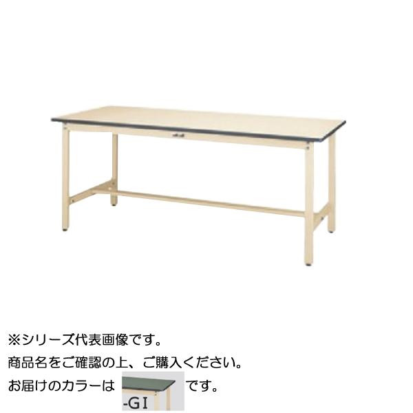 SWRH-1875-GI+D3-IV ワークテーブル 300シリーズ 固定(H900mm)(3段(深型W500mm)キャビネット付き) メーカ直送品  代引き不可/同梱不可
