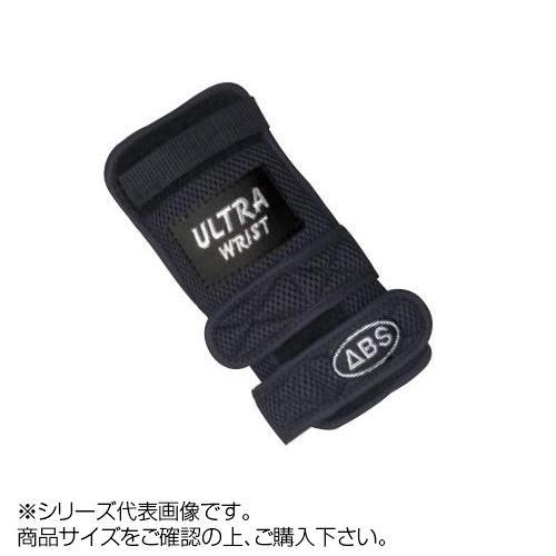 ABS ボウリンググローブ ウルトラリスト 左投げ用 ブラック・ブラック メーカ直送品  代引き不可/同梱不可