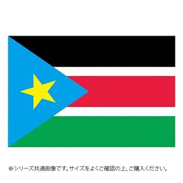 N国旗 南スーダン No.2 W1350×H900mm 23500 メーカ直送品  代引き不可/同梱不可