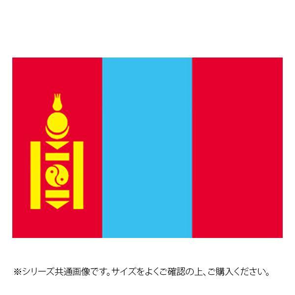 N国旗 モンゴル No.2 W1350×H900mm 23532 メーカ直送品  代引き不可/同梱不可