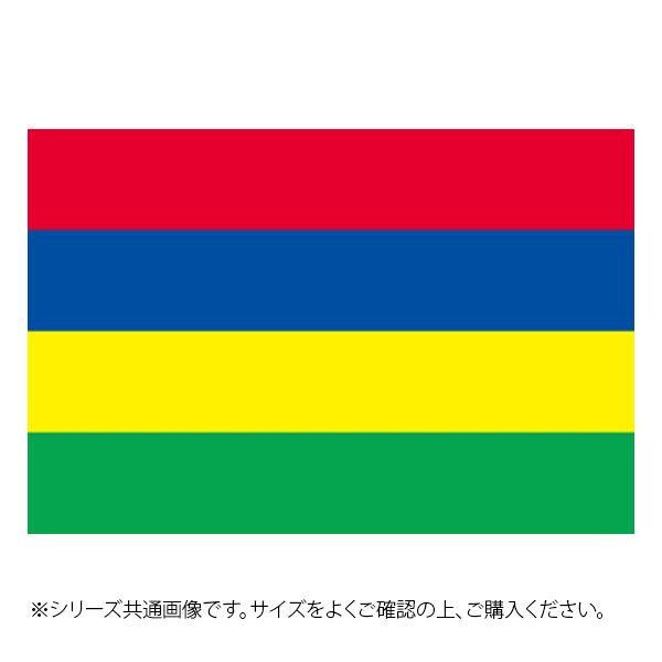 N国旗 モーリシャス No.2 W1350×H900mm 23540 メーカ直送品  代引き不可/同梱不可