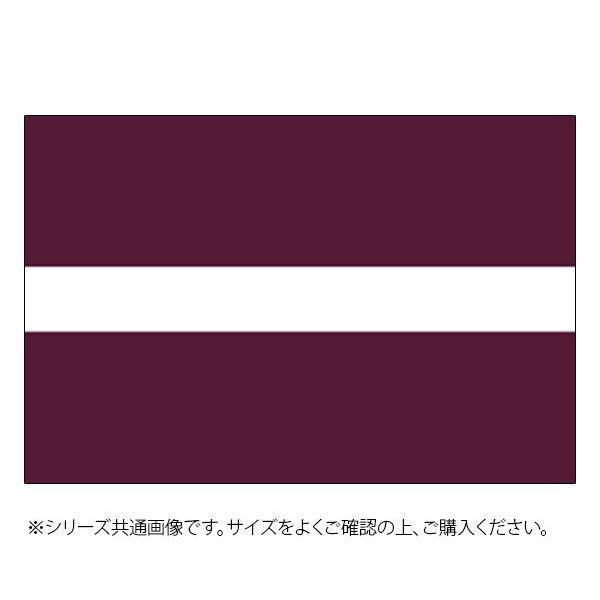 N国旗 ラトビア No.2 W1350×H900mm 23556 メーカ直送品  代引き不可/同梱不可