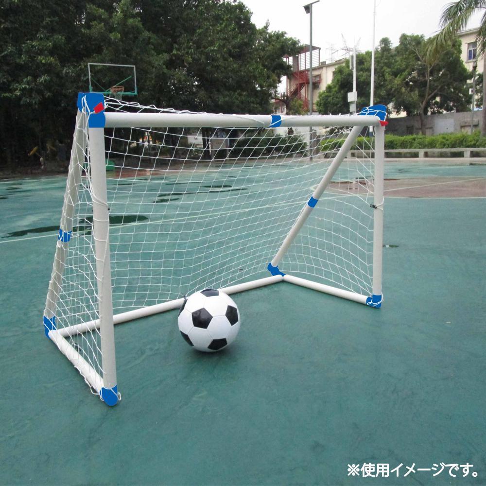 組立式サッカーゴール B-4708 メーカ直送品  代引き不可/同梱不可