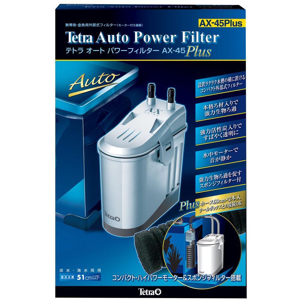 Tetra(テトラ) オートパワーフィルターAX-45Plus (適合水槽51cm以下) 6個 78115 メーカ直送品  代引き不可/同梱不可