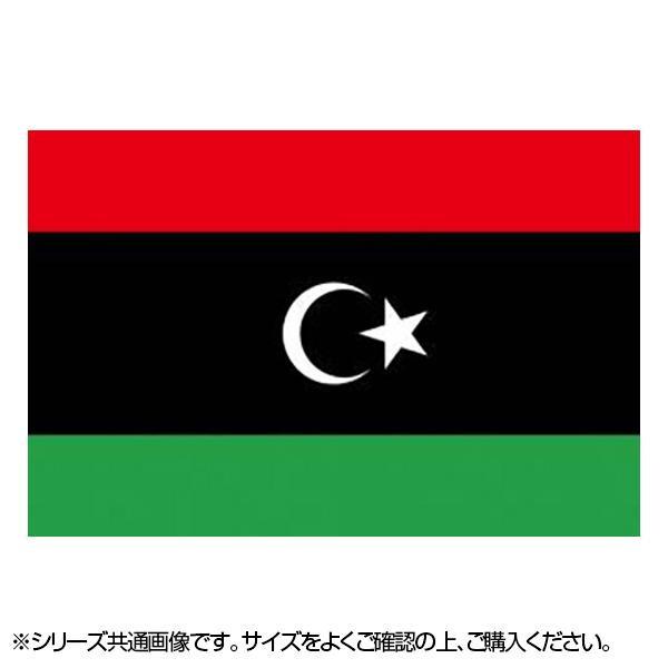 N国旗 新リビア No.2 W1350×H900mm 23108 メーカ直送品  代引き不可/同梱不可