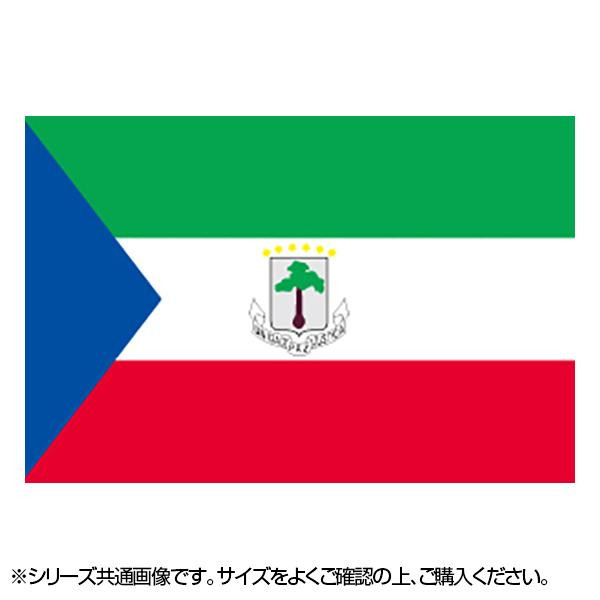 N国旗 赤道ギニア No.2 W1350×H900mm 23152 メーカ直送品  代引き不可/同梱不可