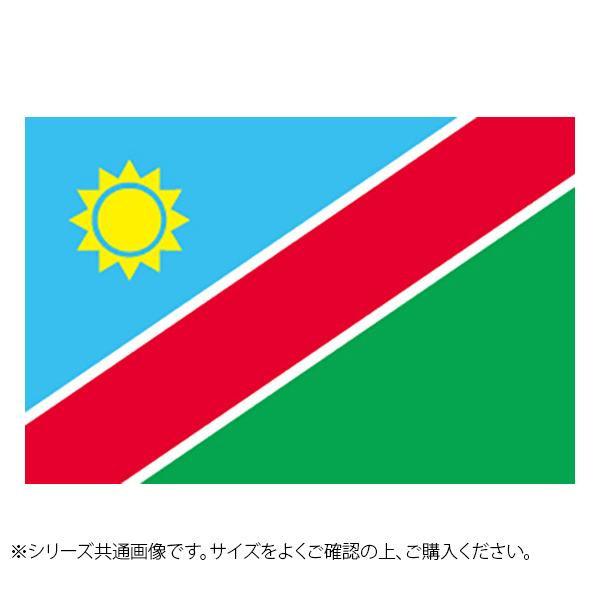 N国旗 ナミビア No.2 W1350×H900mm 23280 メーカ直送品  代引き不可/同梱不可