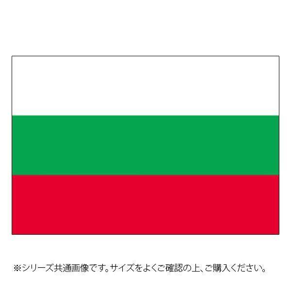 N国旗 ブルガリア No.2 W1350×H900mm 23388 メーカ直送品  代引き不可/同梱不可
