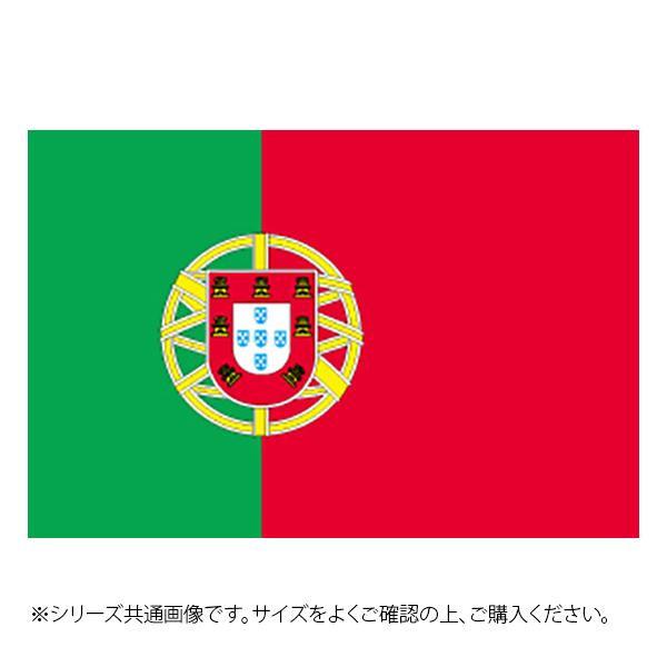 N国旗 ポルトガル No.2 W1350×H900mm 23452 メーカ直送品  代引き不可/同梱不可