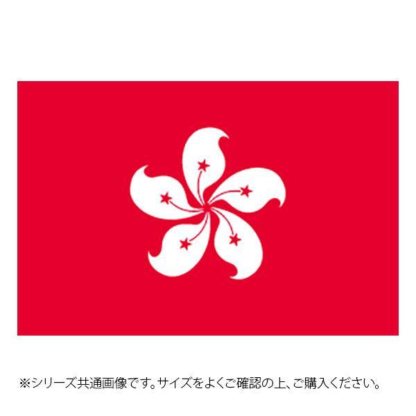 N国旗 香港 No.2 W1350×H900mm 23460 メーカ直送品  代引き不可/同梱不可